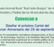 CONVOCATORIA   Diseño del «Cartel Tercer Aniversario Ayotzinapa»