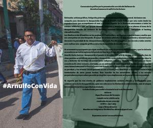 Invitación | Convocatoria gráfica por la presentación con vida de Arnulfo Cerón Soriano